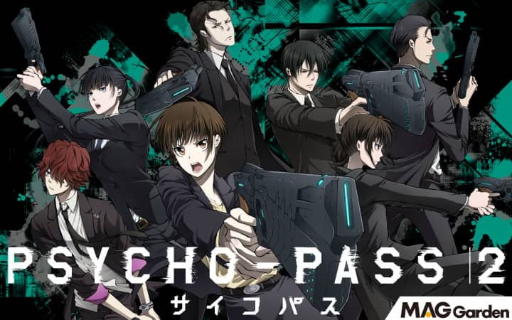 PSYCHO-PASS サイコパス2