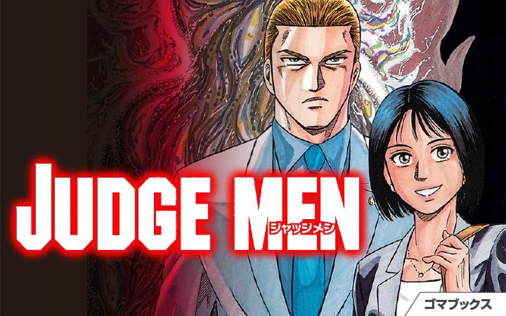 JUDGE MEN